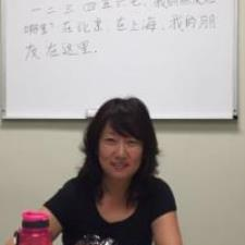 Tutor Experienced Mandarin Tutor and AP Chinese Tutor