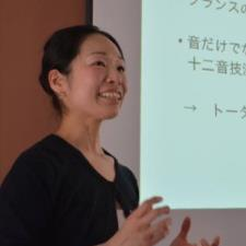 Miwa W. - Patient and Knowledgeable PhD Music Theory/Piano Tutor