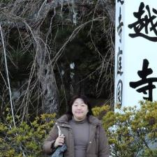 Ayako S. - Experienced Japanese Language Teacher